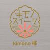 kimono 梛