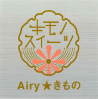 Airy★きもの